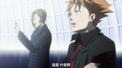 [KTXP][PSYCHO-PASS Extended Edition][08][BIG5][720p][MP4][17-09-12].JPG