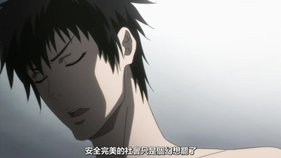 [KTXP][PSYCHO-PASS Extended Edition][09][BIG5][720p][MP4][18-27-58].JPG