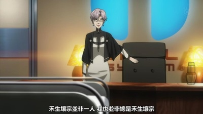 [KTXP][PSYCHO-PASS Extended Edition][09][BIG5][720p][MP4][18-37-09].JPG