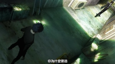 [KTXP][PSYCHO-PASS Extended Edition][09][BIG5][720p][MP4][18-38-12].JPG