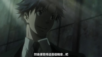 [KTXP][PSYCHO-PASS Extended Edition][09][BIG5][720p][MP4][18-38-34].JPG