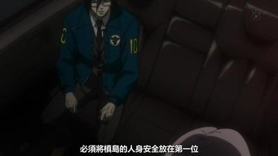 [KTXP][PSYCHO-PASS Extended Edition][09][BIG5][720p][MP4][18-58-12].JPG