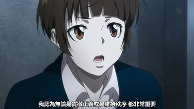 [KTXP][PSYCHO-PASS Extended Edition][09][BIG5][720p][MP4][19-03-00].JPG
