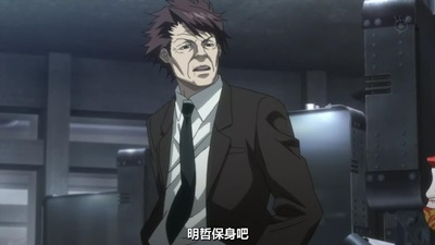 [KTXP][PSYCHO-PASS Extended Edition][09][BIG5][720p][MP4][19-06-57].JPG