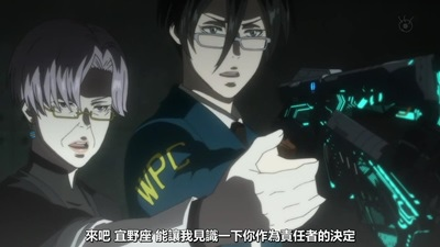 [KTXP][PSYCHO-PASS Extended Edition][09][BIG5][720p][MP4][19-13-57].JPG