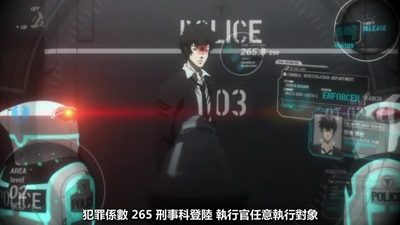 [KTXP][PSYCHO-PASS Extended Edition][09][BIG5][720p][MP4][19-13-27].JPG