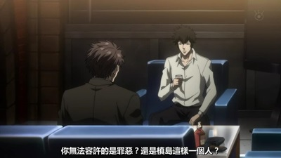 [KTXP][PSYCHO-PASS Extended Edition][09][BIG5][720p][MP4][19-18-17].JPG