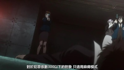 [KTXP][PSYCHO-PASS Extended Edition][09][BIG5][720p][MP4][19-15-03].JPG
