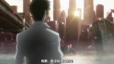 [KTXP][PSYCHO-PASS Extended Edition][09][BIG5][720p][MP4][19-20-56].JPG
