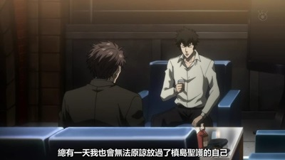 [KTXP][PSYCHO-PASS Extended Edition][09][BIG5][720p][MP4][19-18-54].JPG