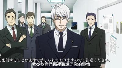 [DMG][Tokyo Ghoul][09v2][720P][BIG5][15-52-46].JPG