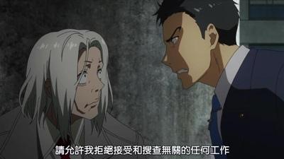 [DMG][Tokyo Ghoul][09v2][720P][BIG5][15-56-24].JPG