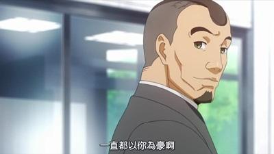 [DMG][Tokyo Ghoul][09v2][720P][BIG5][16-00-08].JPG