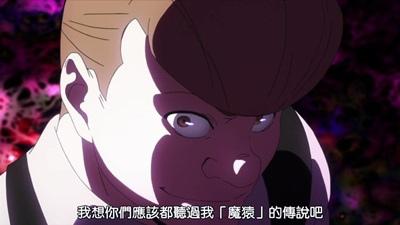 [DMG][Tokyo Ghoul][09v2][720P][BIG5][16-05-03].JPG