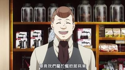 [DMG][Tokyo Ghoul][09v2][720P][BIG5][16-04-49].JPG