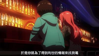 [DMG][Tokyo Ghoul][09v2][720P][BIG5][16-07-44].JPG