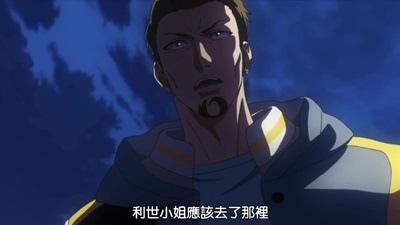 [DMG][Tokyo Ghoul][09v2][720P][BIG5][16-20-59].JPG