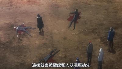 [DMG][Tokyo Ghoul][09v2][720P][BIG5][16-22-05].JPG