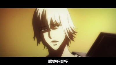 [DMG][Tokyo Ghoul][09v2][720P][BIG5][16-25-41].JPG