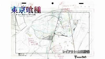 [DMG][Tokyo Ghoul][09v2][720P][BIG5][16-26-48].JPG