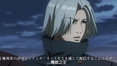 [DMG][Tokyo Ghoul][10][720P][BIG5][17-10-10].JPG