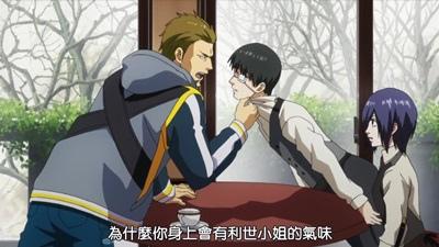 [DMG][Tokyo Ghoul][10][720P][BIG5][17-14-18].JPG