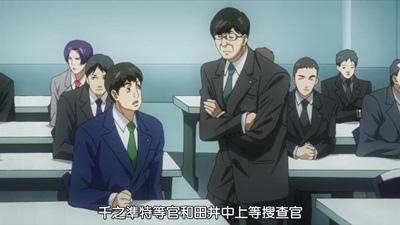 [DMG][Tokyo Ghoul][10][720P][BIG5][17-28-12].JPG