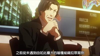 [DMG][Tokyo Ghoul][10][720P][BIG5][17-34-58].JPG