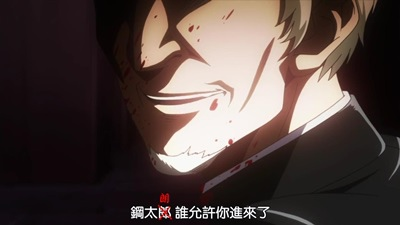 [DMG][Tokyo Ghoul][10][720P][BIG5][19-51-17].JPG