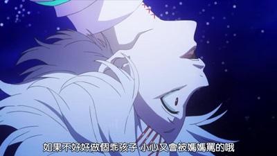 [DMG][Tokyo Ghoul][10][720P][BIG5][19-59-35].JPG