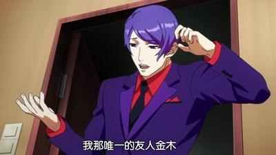 [DMG][Tokyo Ghoul][10][720P][BIG5][20-05-12].JPG