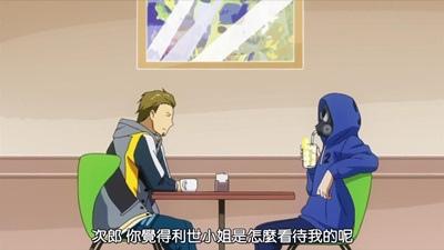 [DMG][Tokyo Ghoul][10][720P][BIG5][20-12-24].JPG