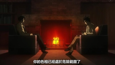 [KTXP][PSYCHO-PASS Extended Edition][10][BIG5][720p][MP4][12-28-58].JPG