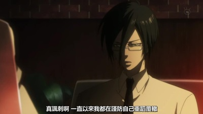 [KTXP][PSYCHO-PASS Extended Edition][10][BIG5][720p][MP4][12-30-02].JPG