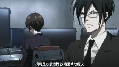 [KTXP][PSYCHO-PASS Extended Edition][10][BIG5][720p][MP4][12-34-48].JPG