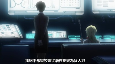 [KTXP][PSYCHO-PASS Extended Edition][10][BIG5][720p][MP4][12-36-31].JPG