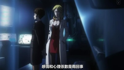 [KTXP][PSYCHO-PASS Extended Edition][10][BIG5][720p][MP4][12-37-03].JPG
