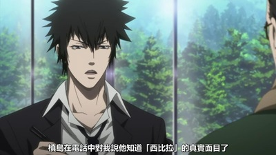 [KTXP][PSYCHO-PASS Extended Edition][10][BIG5][720p][MP4][12-39-52].JPG