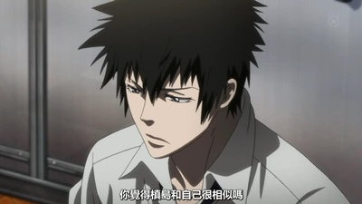 [KTXP][PSYCHO-PASS Extended Edition][10][BIG5][720p][MP4][12-41-49].JPG