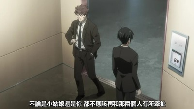 [KTXP][PSYCHO-PASS Extended Edition][10][BIG5][720p][MP4][12-44-28].JPG