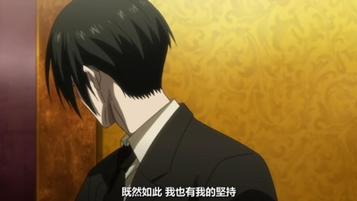 [KTXP][PSYCHO-PASS Extended Edition][10][BIG5][720p][MP4][12-48-11].JPG