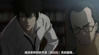 [KTXP][PSYCHO-PASS Extended Edition][10][BIG5][720p][MP4][12-53-47].JPG