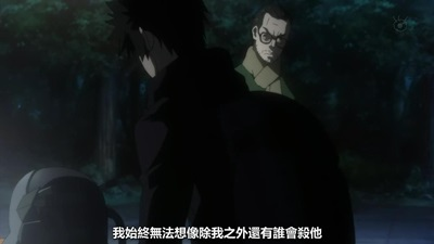[KTXP][PSYCHO-PASS Extended Edition][10][BIG5][720p][MP4][12-57-20].JPG