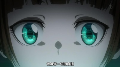 [KTXP][PSYCHO-PASS Extended Edition][10][BIG5][720p][MP4][12-58-17].JPG