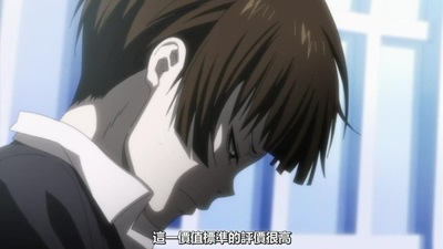 [KTXP][PSYCHO-PASS Extended Edition][10][BIG5][720p][MP4][13-09-39].JPG