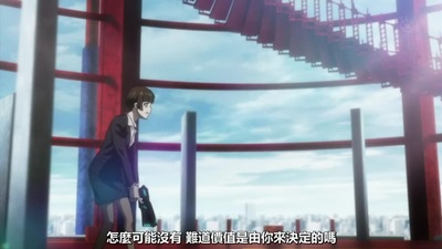 [KTXP][PSYCHO-PASS Extended Edition][10][BIG5][720p][MP4][13-20-30].JPG
