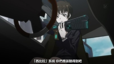 [KTXP][PSYCHO-PASS Extended Edition][10][BIG5][720p][MP4][13-21-54].JPG
