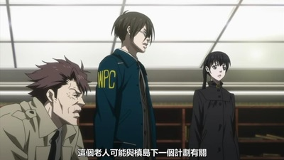 [KTXP][PSYCHO-PASS Extended Edition][10][BIG5][720p][MP4][13-23-52].JPG