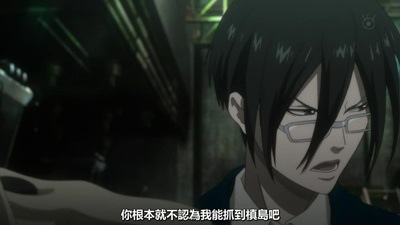 [KTXP][PSYCHO-PASS Extended Edition][11][END][BIG5][720p][MP4][13-51-58].JPG