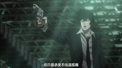 [KTXP][PSYCHO-PASS Extended Edition][11][END][BIG5][720p][MP4][14-03-02].JPG